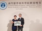 Macao Academy of Medicine Inauguration Ceremony 12-13 July 2019